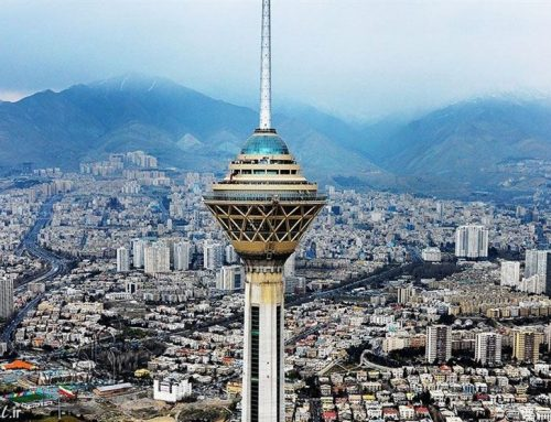 Tehran: Capital of Iran