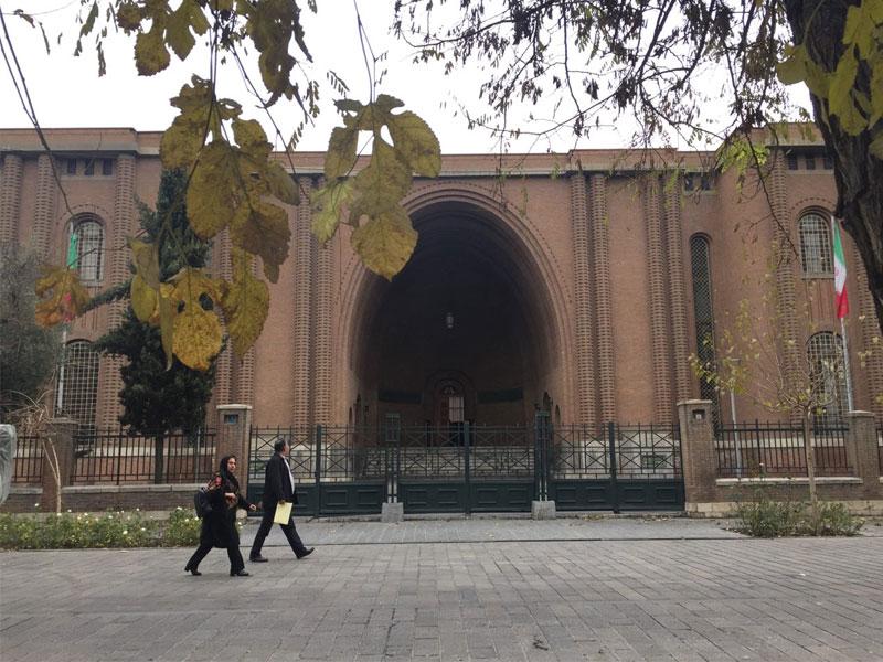 national museum of iran-walktehran